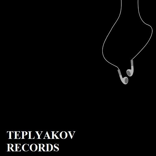 TEPLYAKOV (Александр Тепляков)